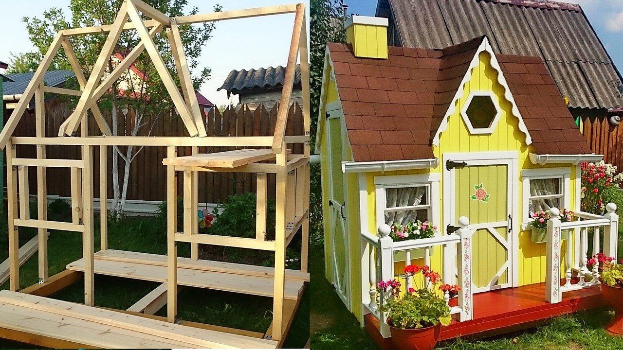 Как сделать для ребенка деревянный домик 535