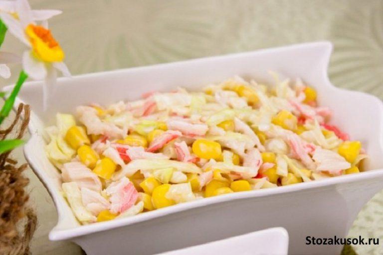 Салат крабовый с капустой и кукурузой