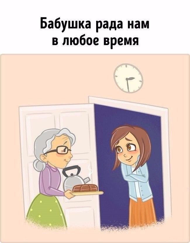 u0tx8jxosy8