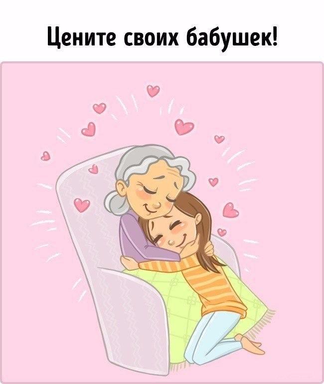 w_pnsnvpuoi
