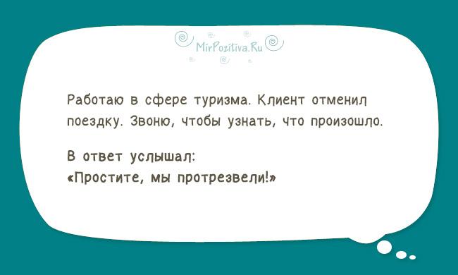 0_205af9_38bb1ca5_orig
