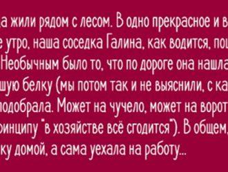 bezyimyannyiy-10