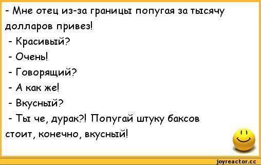 na-vaz-2109-stal-tyajelo-vraschaetsya-starter-vtulku-perednyuyu-pomenyal-akkumulyator-horoshiy-30373-large