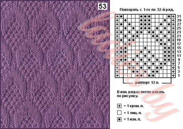 vyazanieuzory-dlya-djemperov-70270-large
