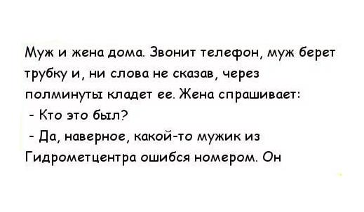 zhena-dlya-gruppi-muzhikov