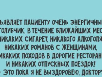 2017-04-30_12-10-48
