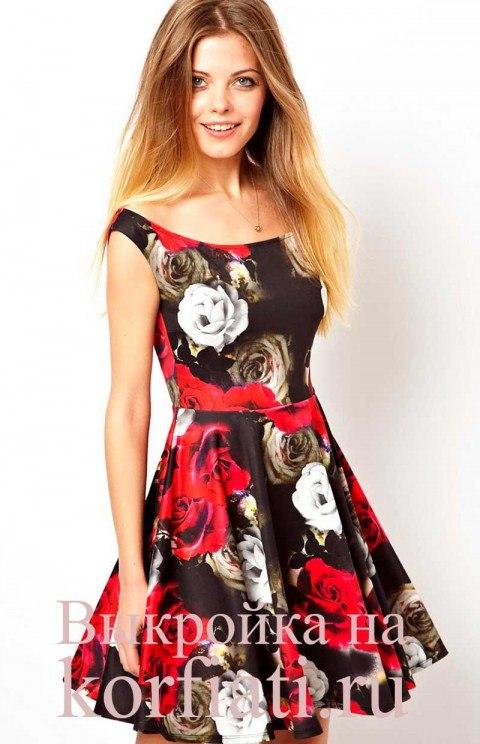 Шьем очень красивое платье