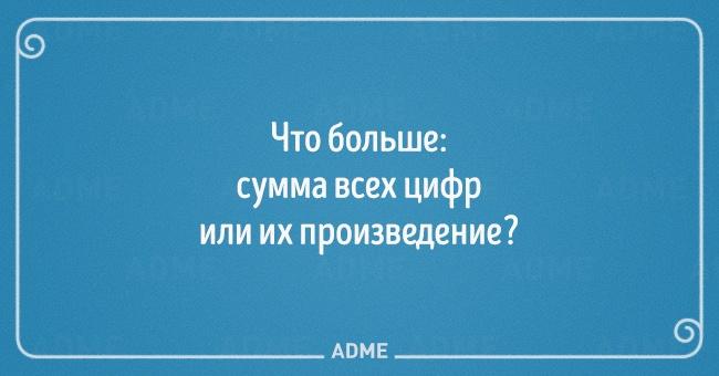 4974410-artboard1copy5-650-a542d8629a-1484634979
