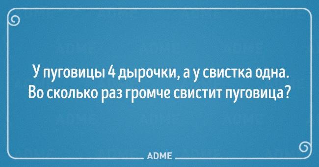 4974560-artboard1copy9-650-a542d8629a-1484634979