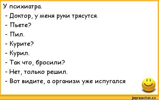 anekdoty-anekdoty-pro-vrachej-311886