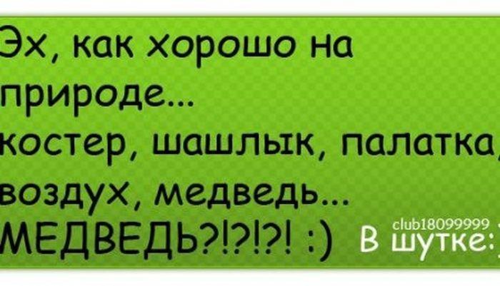dlyakota-ru_anekdoty_anekdoty-v-kartinkah-48-kartinok_9511