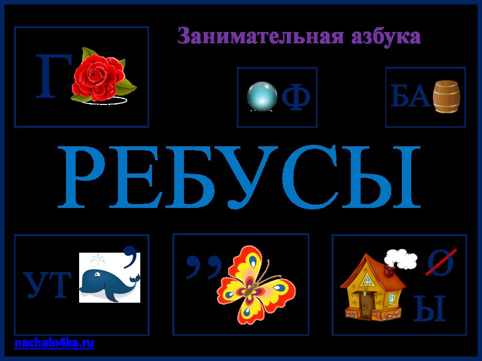 miezhpriedmietnaia-olimpiada-1-klass_5