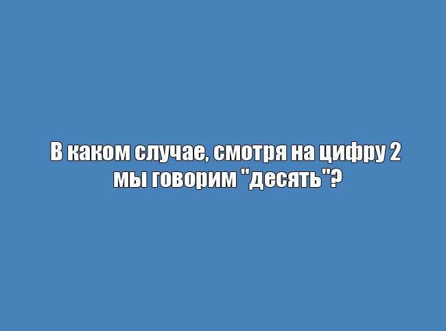 1445838272_zagadki_11