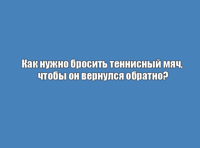 1445838395_zagadki_04