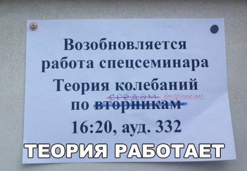1495003421_anekdoty