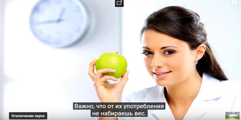 популярные диетологи