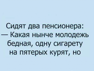 2017-05-06_02-52-44