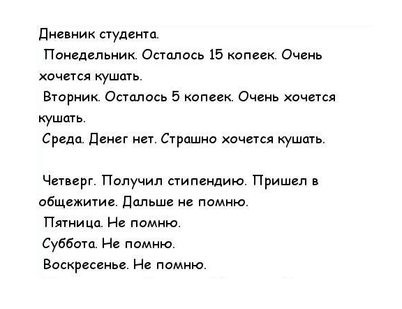 2017-05-06_03-02-47