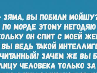 2017-06-01_00-29-24