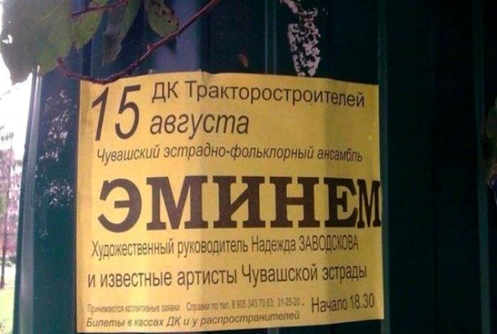 2lethalannouncementsandsigns