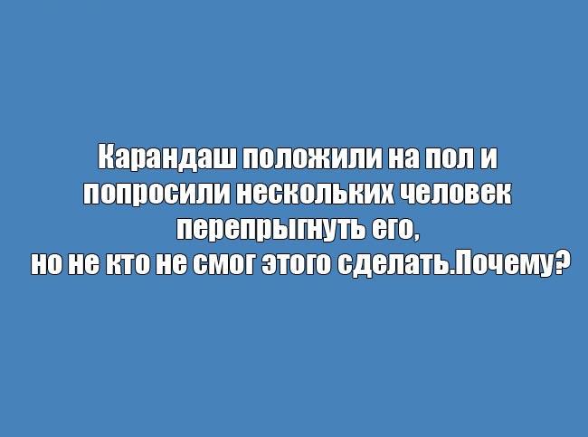 zagadki_03