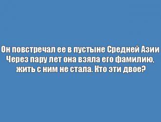 zagadki_05