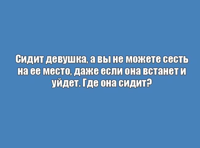 zagadki_06