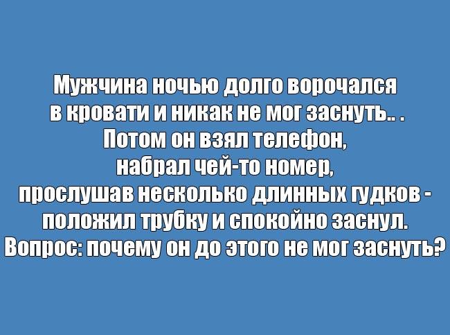 zagadki_07