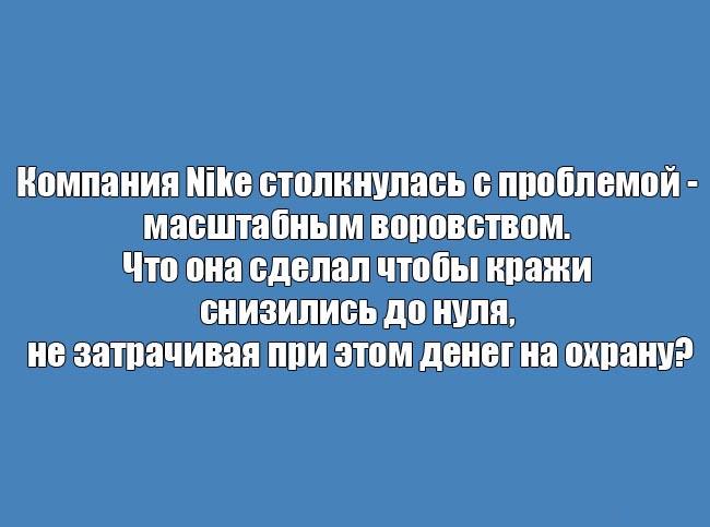 zagadki_09