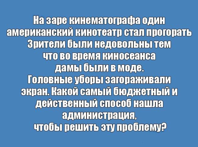 zagadki_14
