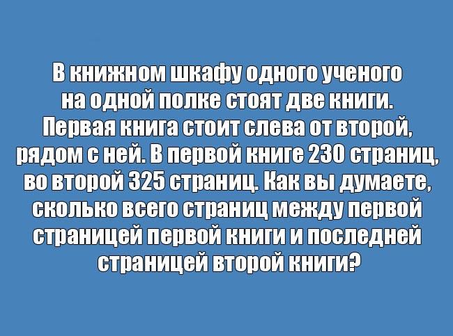 zagadki_15