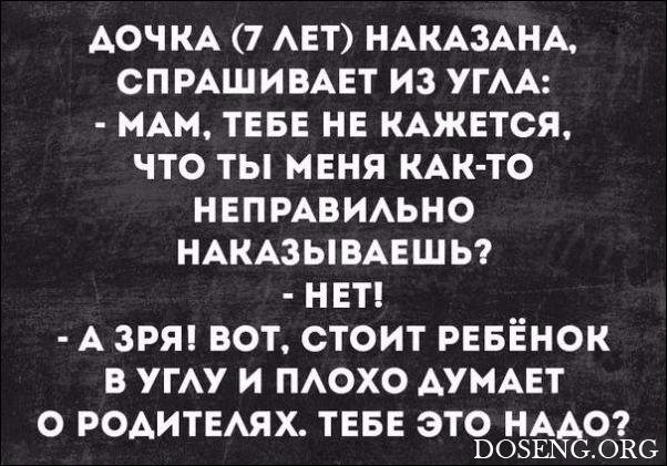 0_856919_82c8922c_orig_411