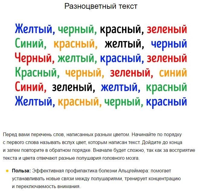 0_857602_b3dab530_orig_47