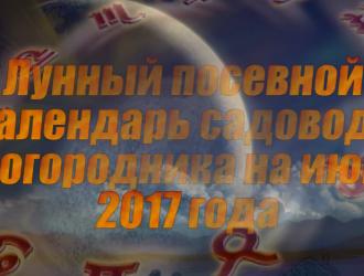 2017-06-08_22-32-34