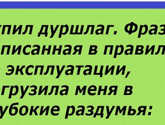 2017-06-13_15-01-42