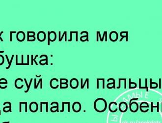 2017-06-16_00-02-50