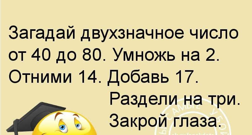 2017-06-16_12-48-44