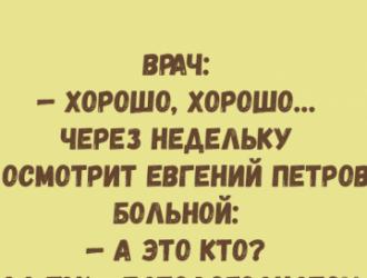2017-06-16_19-01-06