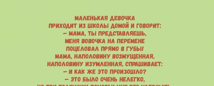 2017-06-18_15-40-38