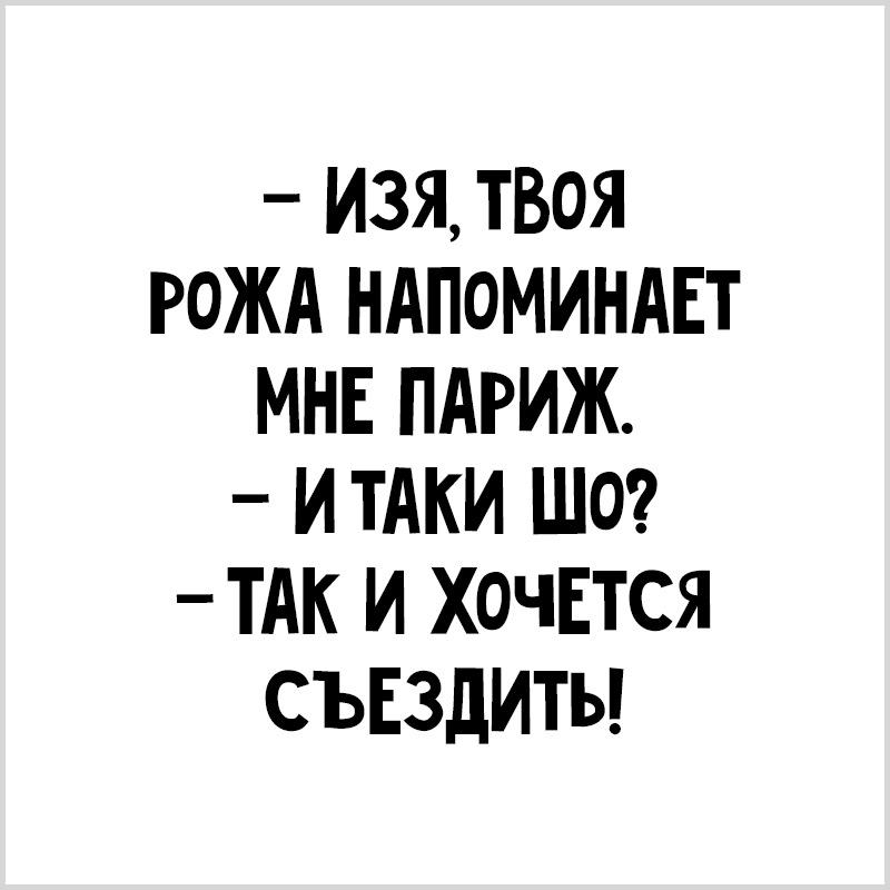 6f996a9s-960