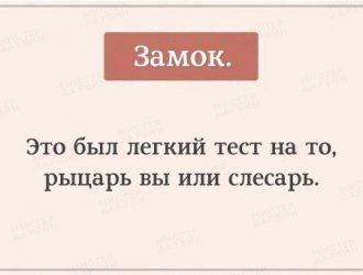 vjyboyeqtpw