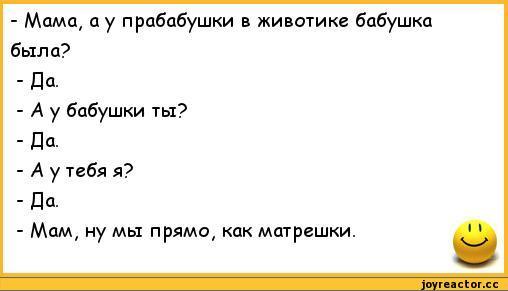anekdoty-anekdoty-pro-vovochku-322274
