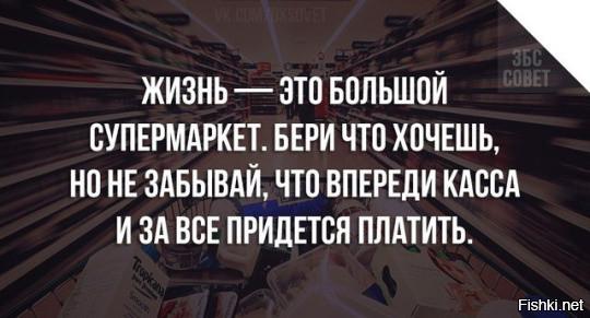 igor2-06061718452045_13