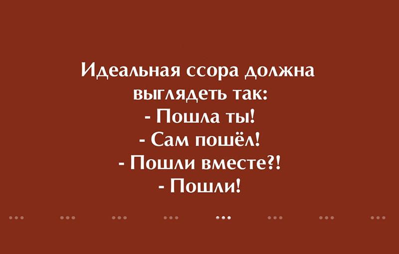 igor2-06061718452045_19