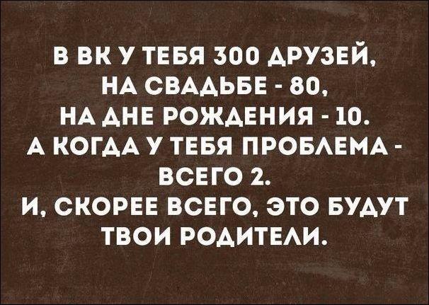 igor2-06061718452045_21