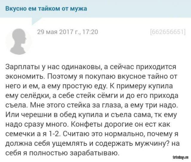 146093_1_trinixy_ru