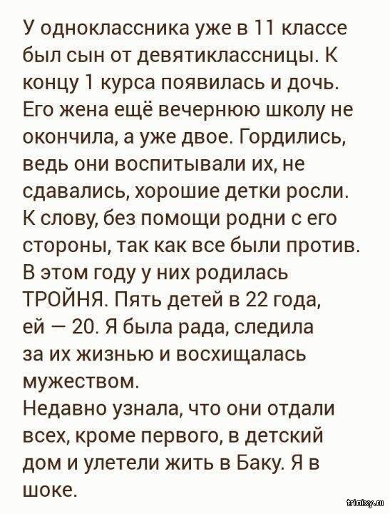 146093_3_trinixy_ru
