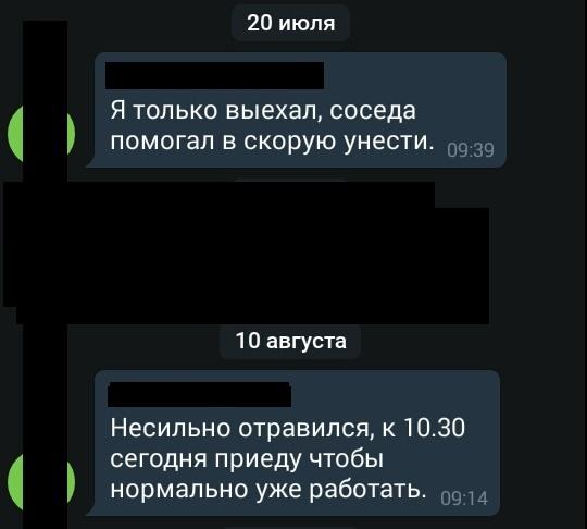 1497613012_kollega_5