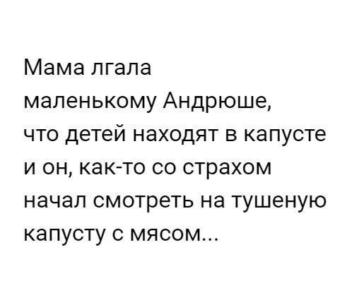 1499522381-smeshnye-kommentarii-iz-socialnyh-setey-8