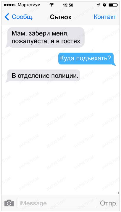 20-sms-ot-druzej-kotorye-za-slovom-v-karman-ne-polezut_8f14e45fceea167a5a36dedd4bea25431
